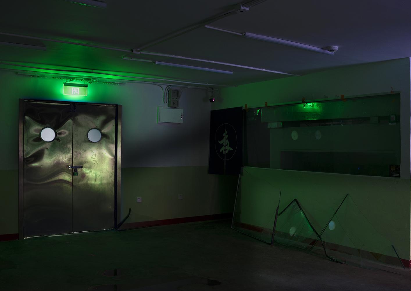 © Anna Lehmann-Brauns, Beijingn Series, Grüner Raum, Beijing